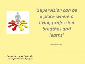 qualities of a counselling supervisor